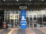 2017타경10320 - 서울중앙 [근린상가] 서울특별시 중구  장충단로 247, 7층에프7321호 (을지로6가,굿모닝시티쇼핑몰) - 부동산미래