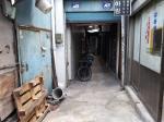 2018타경4742 - 서울중앙 [도로] 서울특별시 종로구 장사동  226-10 - 부동산미래
