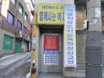 2016타경105739 - 서울남부 [근린시설] 서울특별시 양천구  지양로 100, 2층202호 (신월동,기호프라자) - 신세계경매투자㈜