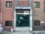 2018타경777 - 서울남부 [다세대] 서울특별시 양천구 신월동  136-12  4층1호 - 대한법률부동산연구소