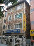 2018타경3684 - 서울남부 [주택] 서울특별시 영등포구 대림동  1116-13  3층301호 - 대한법률부동산연구소