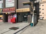 2018타경8764 - 서울남부 [오피스텔] 서울특별시 강서구 공항대로 13, 3층306호 (공항동,대룡드림타워2) - 신세계경매투자㈜