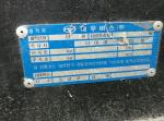 2017타경17392 - 의정부지법 [승합차] 국담보관소양주시은현면선암리65  - 부동산미래