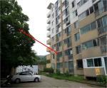 2017타경76353 - 의정부지법 [아파트] 경기도 가평군 가평읍 문화로 239, 2층 206호 (송안아파트) - 신세계경매투자㈜