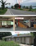 2018타경7095 - 의정부지법 [근린시설] 경기도 포천시 이동면 성장로 897 - 대한법률부동산연구소