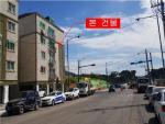 2018타경24440 - 인천지법 [다세대] 인천광역시 남동구 서창동  549-8 마루하우스 나동 3층301호 - 부동산미래