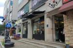 2018타경13980 - 수원지법 [근린시설] 경기도 용인시 기흥구 동백4로 6, 1층102호 (중동,대성빌딩) - 부동산미래