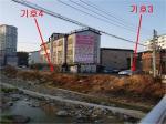 2017타경13054 - 성남지원 [주택] 경기도 광주시 오포읍 능평로30번길 6-22 - 대한법률부동산연구소