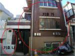 2018타경12034 - 성남지원 [주택] 경기도 성남시 수정구  수정남로296번길 20-1 - 부동산미래