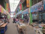 2018타경137 - 제천지원 [대지] 충청북도 제천시 화산동  207-5 - 신세계경매투자㈜