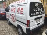 2018타경6884 - 대구지법 [경승합차] 대구 북구 검단동 1393-106 - 신세계경매투자㈜