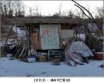 2017타경3027 - 안동지원 [대지] 경상북도 안동시 와룡면 이하리 491 - 대한법률부동산연구소