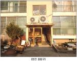 2018타경3307 - 안동지원 [아파트] 경상북도 봉화군 봉화읍 거촌로 47-1, 1층601호 (반송주택) - 부동산미래