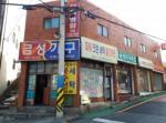 2017타경10595 - 부산지법 [대지] 부산광역시 부산진구 가야동  394-3 - 부동산미래