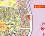 2017타경15722 - 울산지법 [아파트] 울산광역시 동구  방어진순환도로 835, 9층901호 (전하동,지태빌) - 신세계경매투자㈜