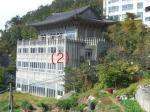 2017타경5212 - 부산서부 [종교시설] 부산광역시 사하구 다대로83번안길 63 - 부동산미래