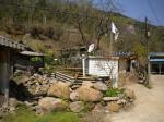 2016타경3277 - 순천지원 [대지] 전라남도 보성군 문덕면 죽산리 658 - 부동산미래