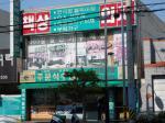 2018타경51751 - 순천지원 [근린시설] 전라남도 순천시  강남로 94 - 대한법률부동산연구소