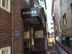 2016타경13065 - 안산지원 [다세대] 경기도 안산시 단원구 와동  102-5  2층303호 - 대한법률부동산연구소