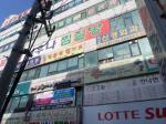 2017타경11721 - 안산지원 [근린시설] 경기도 시흥시 은행동  288-1 스페이스타워(검바위5길1) 2층207호 - 부동산미래
