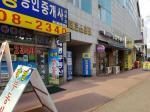 2018타경2168 - 안산지원 [사무실] 경기도 안산시 상록구  광덕1로 355, 10층1035호 (이동,데코스포텔) - 신세계경매투자㈜